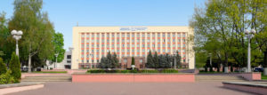 Gomel State Medical University in Belarus