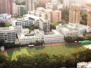 King George V School Hong Kong